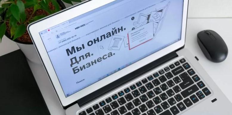 Наталья Сергунина рассказала о работе ГБУ «Малый бизнес Москвы»