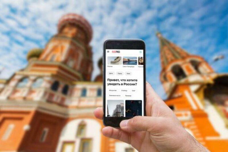 Наталья Сергунина: сервис Russpass представили на международном туристическом форуме в столице