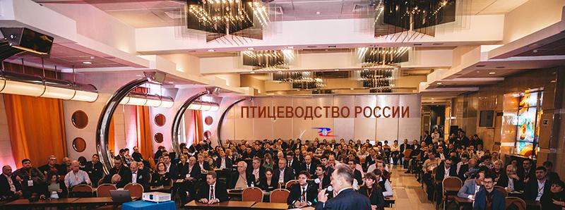 Специалисты обсудят проблемы отрасли на форуме «Птицеводство России 2020»