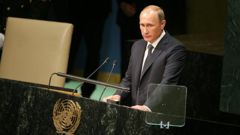 Путин выступил на Генассамблее ООН