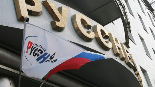 Реструктуризация кредита на $1,17 млрд позволит «Русснефти» улучшить финансовые показатели