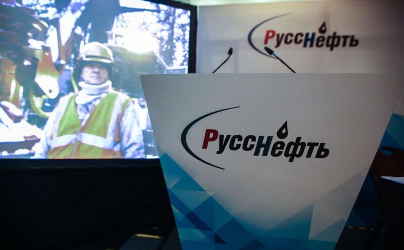 Агентство Fitch объявило о том, что рейтинг «РуссНефти» повышен сразу на две ступени