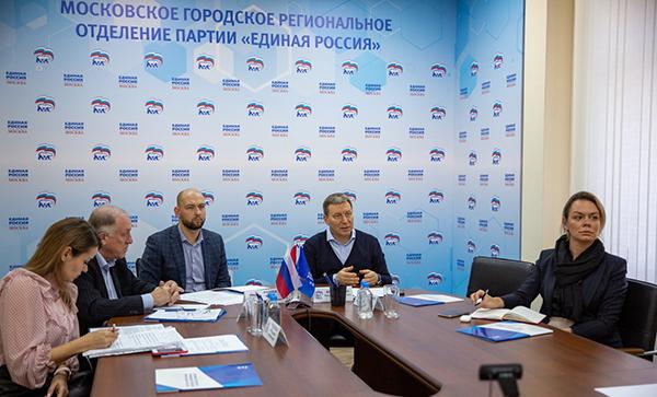 Единороссы пройдут курсы повышения квалификации