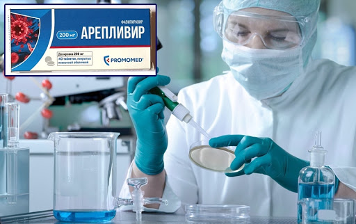 Протокол клинических исследований препарата «Арепливир» опубликовали на ресурсе международного реестра ClinicalTrials.gov