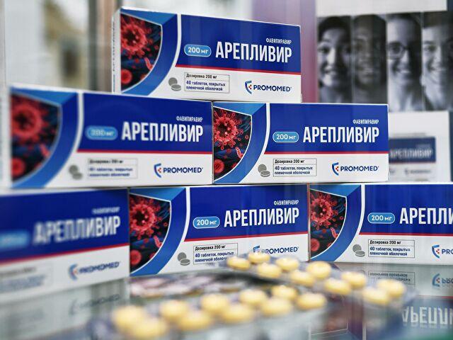 ГК «ПРОМОМЕД» выражает готовность обеспечить «Арепливиром» Минздрав МО для бесплатного лечения больных COVID-19
