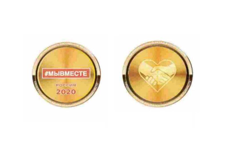 За вклад в акцию взаимопомощи #МыВместе вручены награды руководителям компании СУЭК