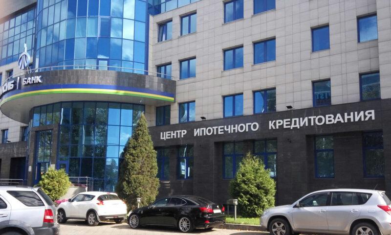 Российский рынок ипотечного кредитования продемонстрировал годовой рекорд