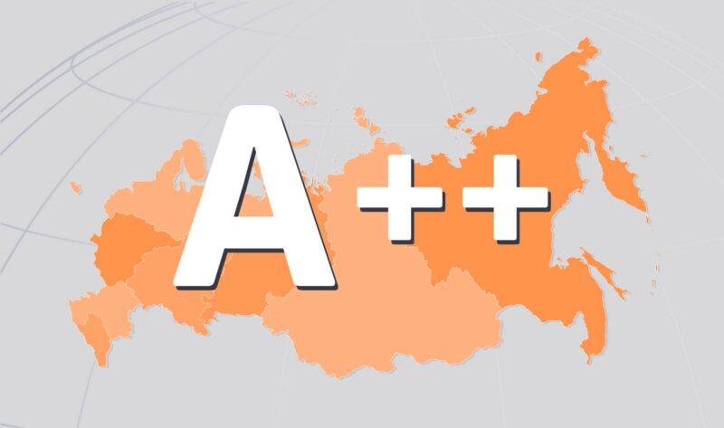 АКРА объявило о подтверждении кредитного рейтинга ЛК «Европлан» и ее облигаций на уровне А+