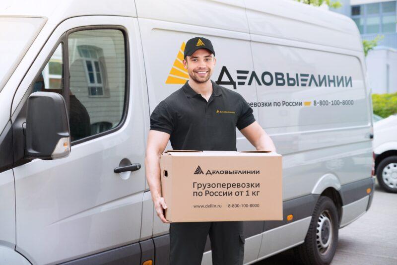 «Деловые Линии» запустили акцию на доставку негабаритных грузов