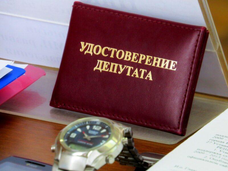 Депутатские миллиарды приискали в казну России