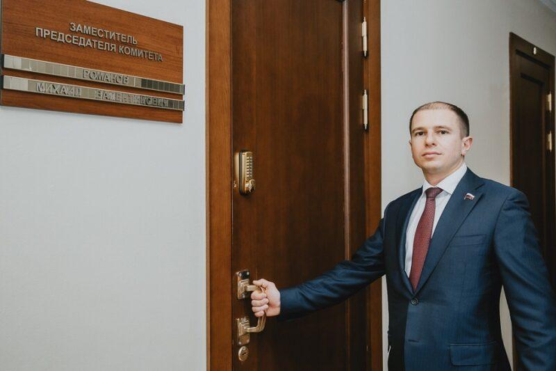 Михаил Романов: «Надеемся, что оптимистичные прогнозы Максима Решетникова сбудутся»