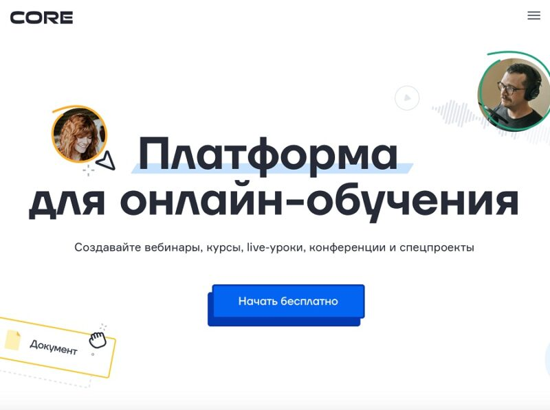 """Инновационность платформы CORE подтверждена экспертами в рамках программы Fast Track """"Сколково"""""""
