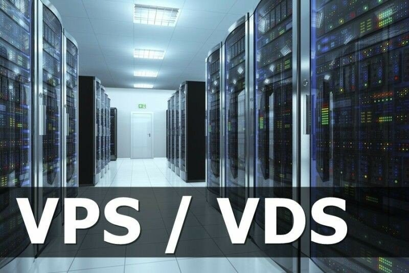 Аренда виртуального сервера VPS/VDS: преимущества