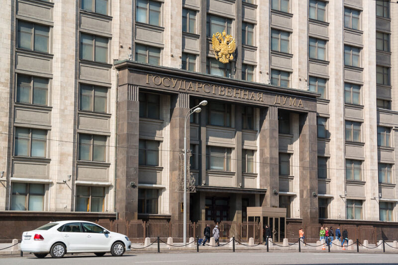 Госдумой принята в первом чтении поправка к закону о парламентских выборах