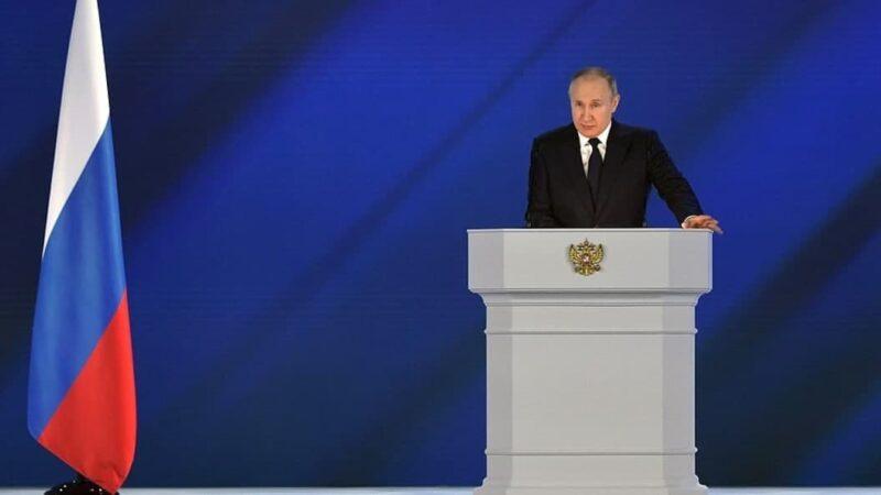 В Минфине пояснили, где возьмут деньги для реализации пунктов послания Путина