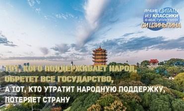 CGTN: Общество в приоритете: стратегия Китая в борьбе с COVID