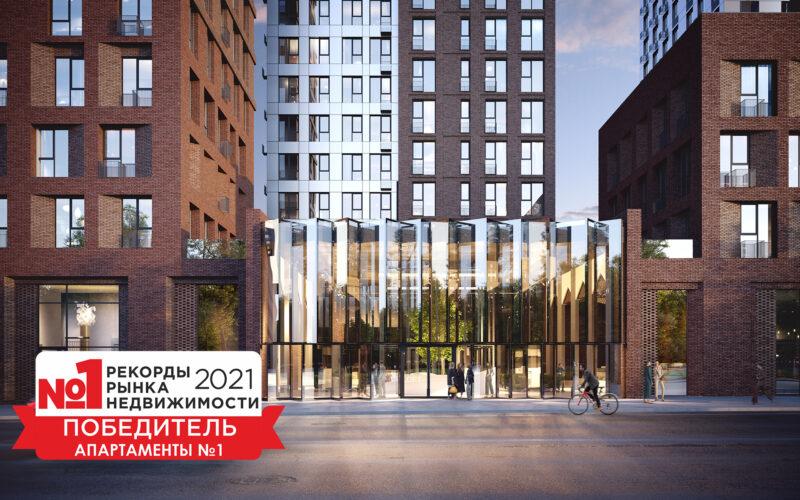Проект N'ice Loft победил в Премии Рекорды рынка недвижимости-2021