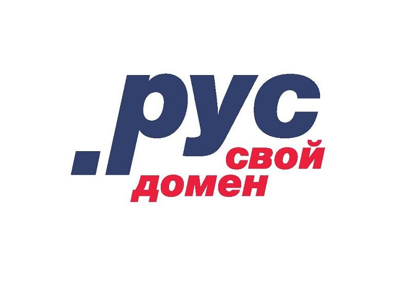 Русскоязычный домен становится бесплатным для любого гражданина России