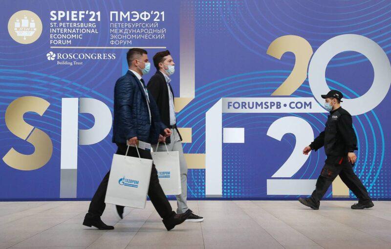 ПМЭФ–2021: в Санкт-Петербурге стартовал ежегодный международный экономический форум