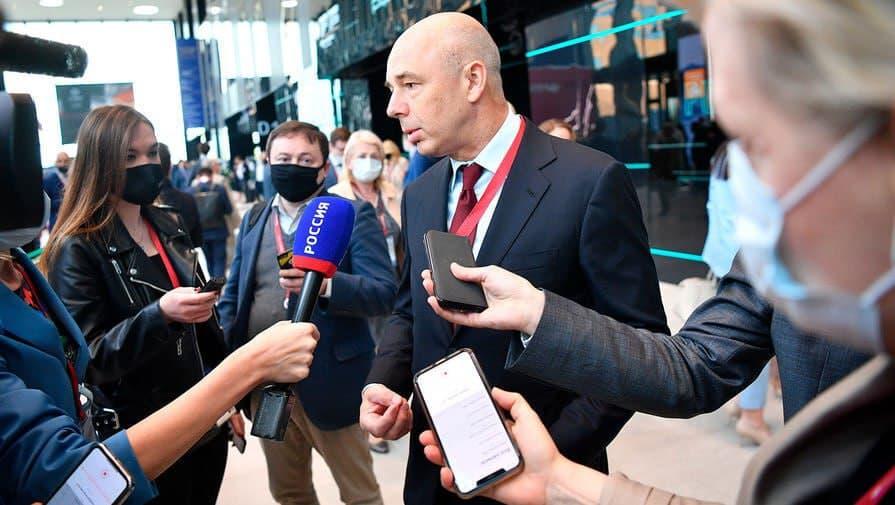 Силуанов назвал главные вызовы для экономики России