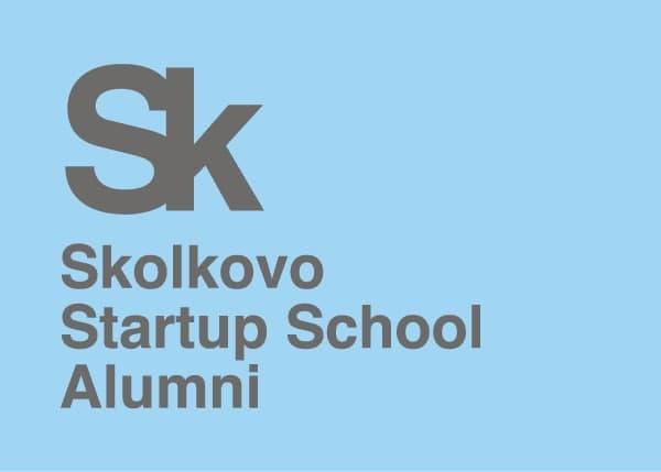 Открыт набор в Школу стартапов Skolkovo