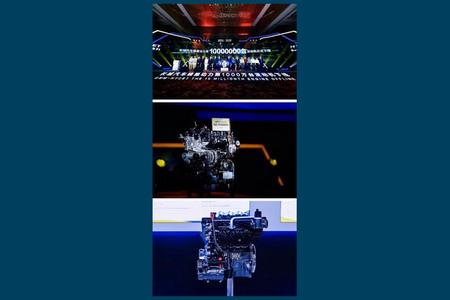 На свет появился 10-миллионный двигатель GWM, и было объявлено о еще 23 энергетических планах