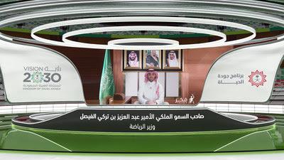 Саудовская Аравия запускает спортивную программу для людей с ограниченными возможностями