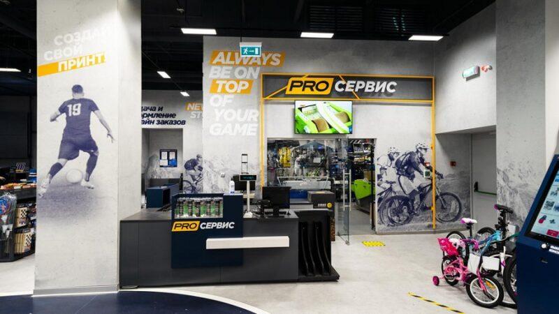 Спортмастер PRO: компания запускает обновленный формат магазинов