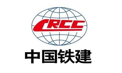 «День открытых дверей» предприятия China Railway Construction Corporation (CRCC)