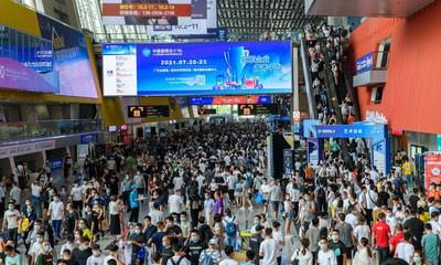 23-я Китайская международная выставка строительной отделки откроется в Гуанчжоу 20 июля