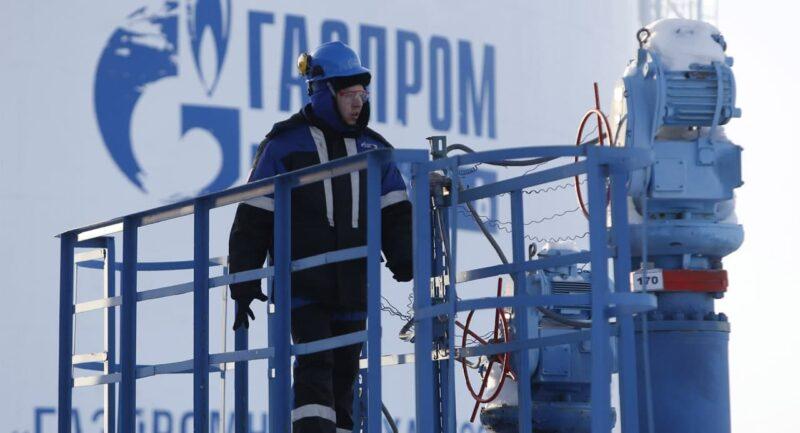 ЧП на заводе «Газпрома»: цены на газ в ЕС обновили рекорд