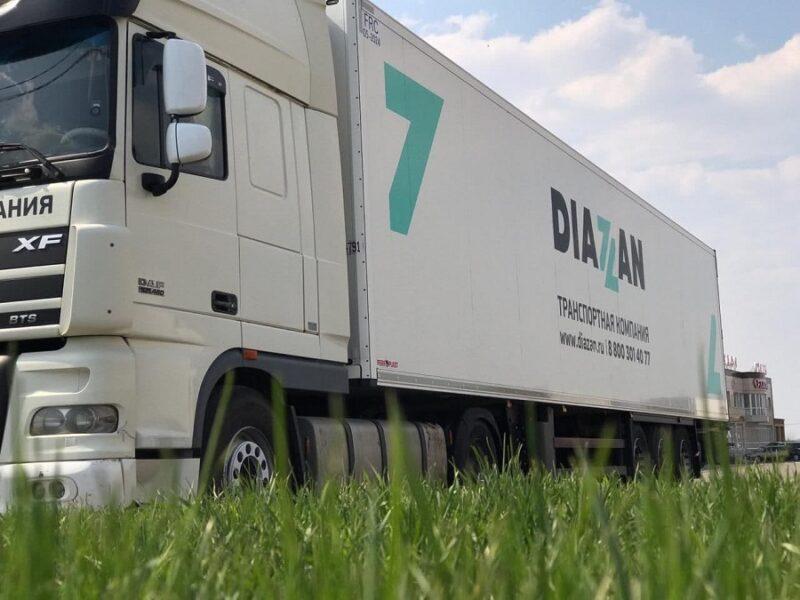 <strong>Новые логистические модели DIAZAN позволяют доставлять грузы в отдаленные регионы за считанные дни</strong>