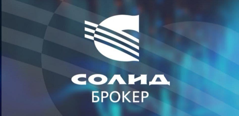Общий спрос на облигации финтех-сервиса CarMoney составил 480,2 млн рублей