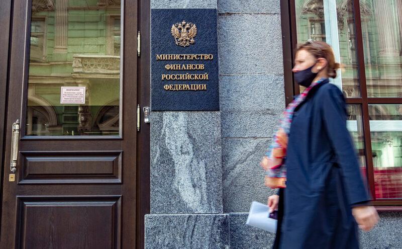 Минфин и Минэкономразвития отчитались по восстановлению экономики РФ