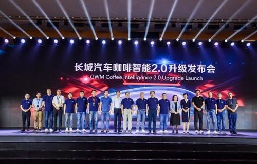 Обновленная система Coffee Intelligence 2.0 от GWM делает умное вождение еще удобнее