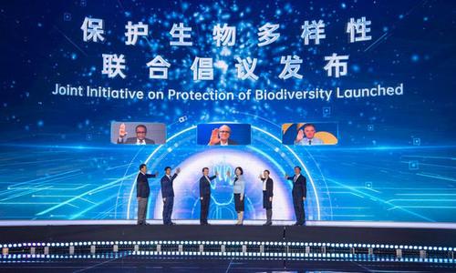CCTV+: Началась реализация инициативы вещательных организаций по защите биоразнообразия