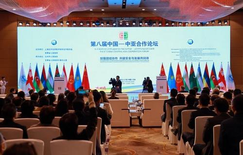 Обнародована инициатива по укреплению сотрудничества Китая и стран Центральной Азии