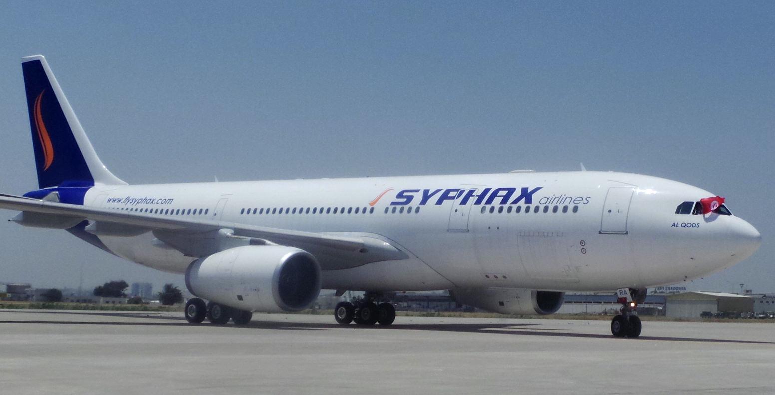Syphax pourrait renaître sous le nom de Phoenix Wings