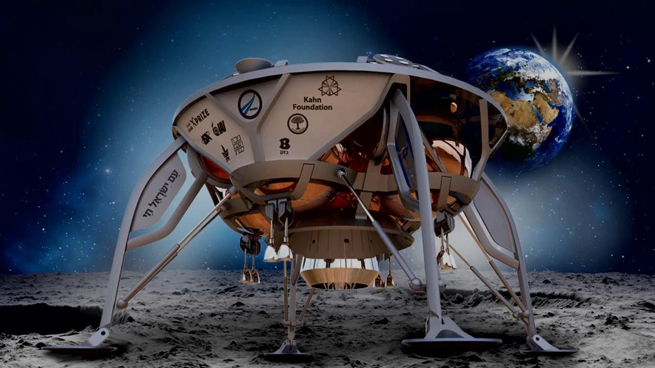 Israël vise la Lune