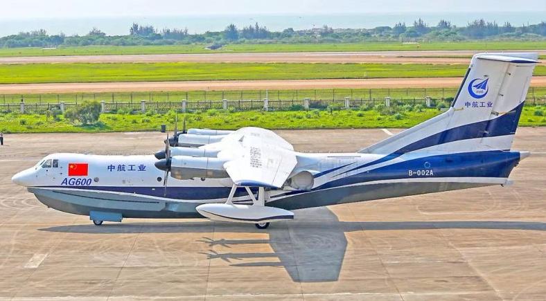 L'AG600 aux essais sur eau