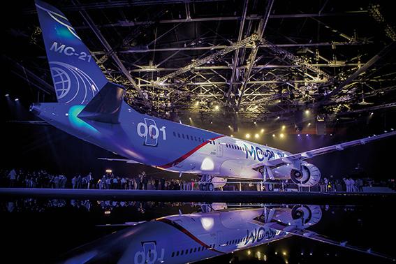 MC-21 : tout sur l'un des concurrents de l'Airbus A320