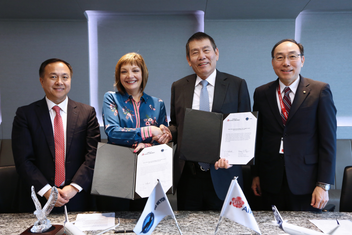 Airbus A321neo : China Airlines choisit les moteurs Pratt & Whitney