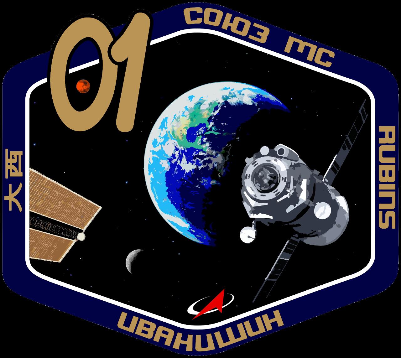 Report du lancement du Soyouz MS-01