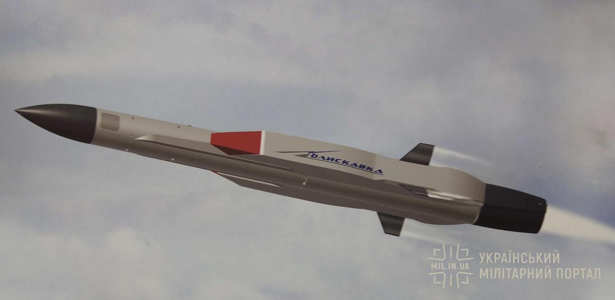 Le missile supersonique Bliskavka