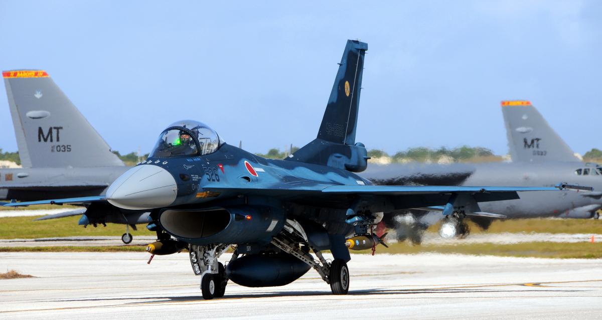 F-X japonais : Lockheed Martin fournira le soutien technologique