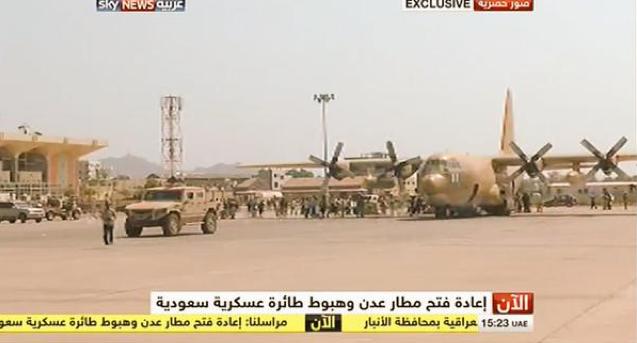 Yémen: réouverture de l'aéroport d'Aden