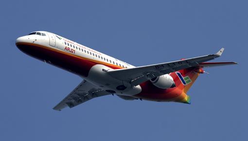 L'ARJ21 en Islande a réalisé ses essais par vent traversier