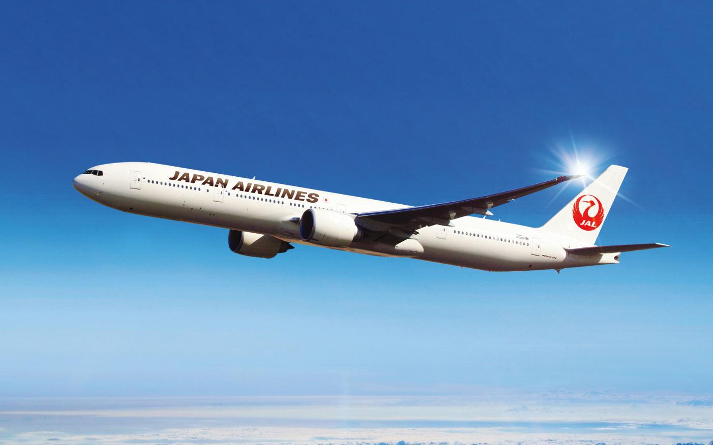 Japan Airlines lance un service de jets privés