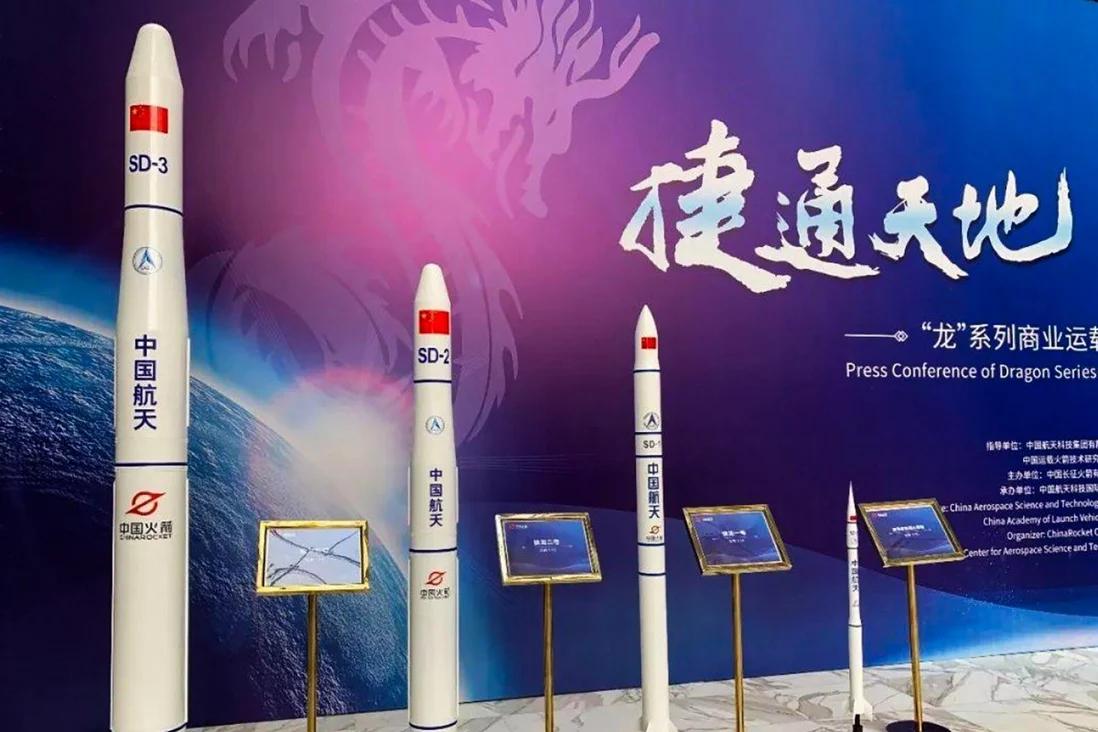 Chine : nouveau lanceur dual ?