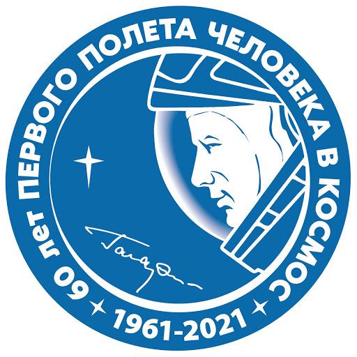 Il y a 60 ans, Gagarine, son vol et sa portée médiatique